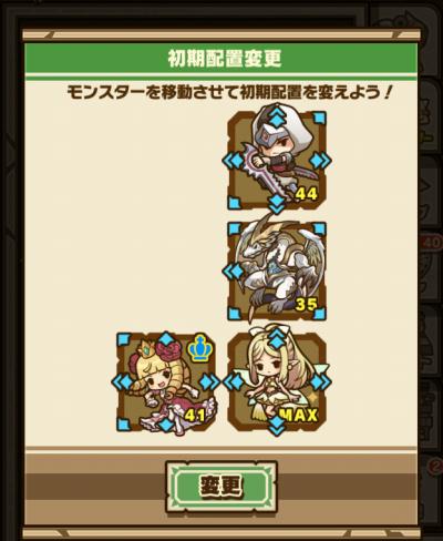smns008
